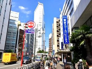 東京スクールオブビジネス