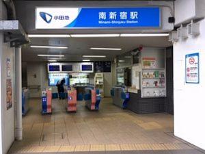 小田急線南新宿駅